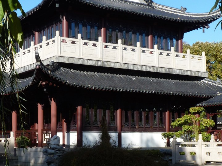 China 1.SB